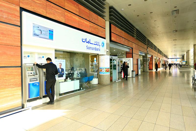 باجه ارزی بانک سامان