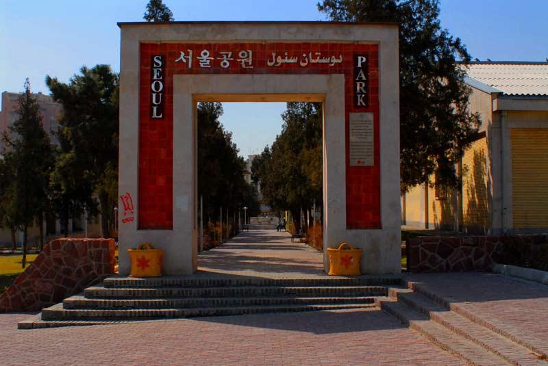 خیابان تهران در سئول