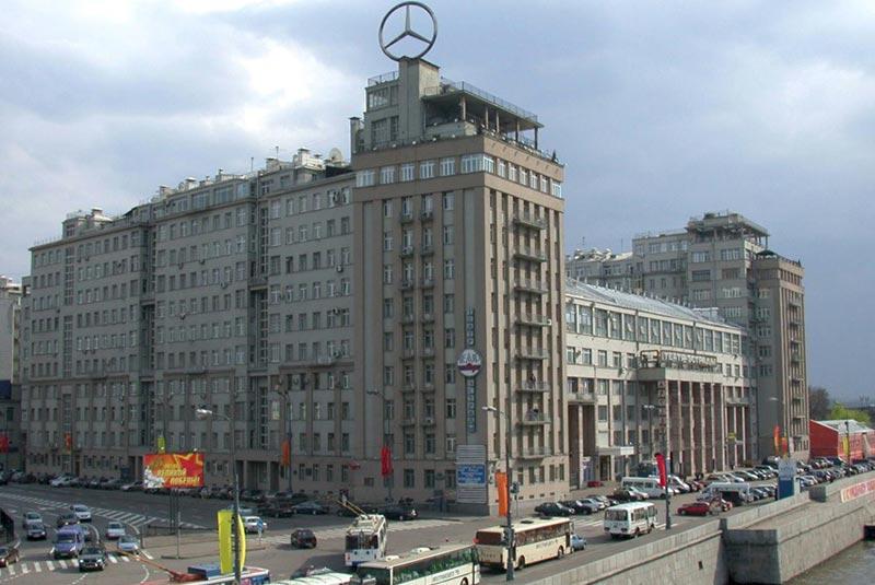 ساختمان دولتی مسکو