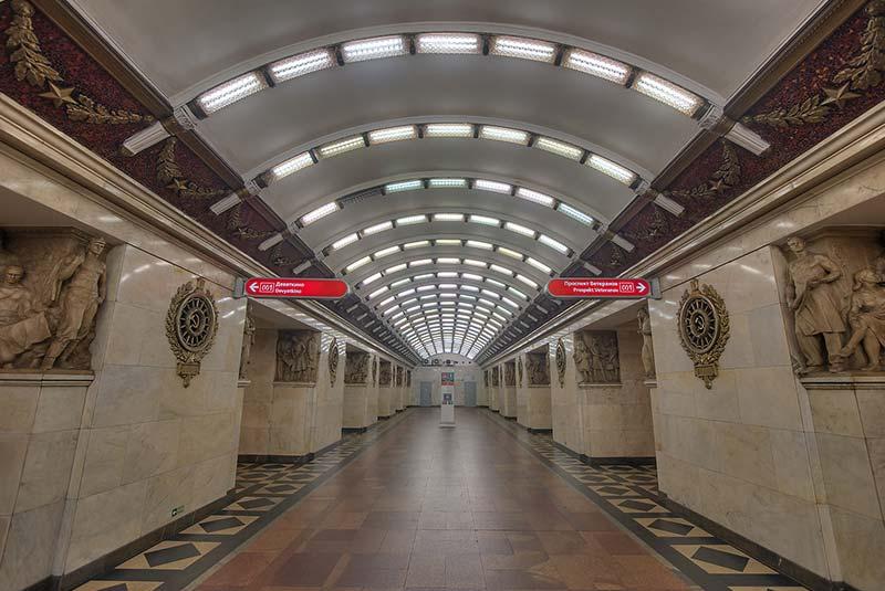 ایستگاه مترو ناروسکایا