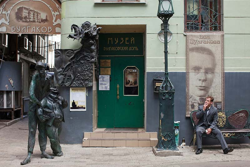 موزه بولگاکف مسکو