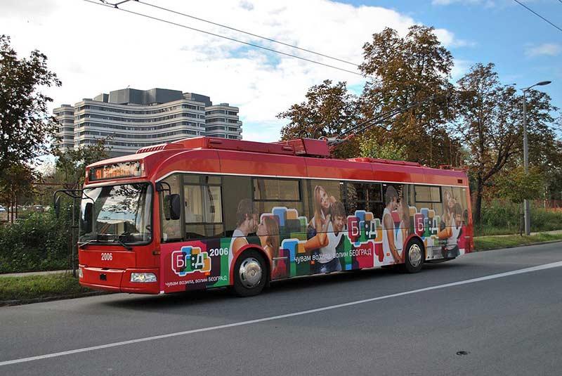 اتوبوس های برقی بلگراد