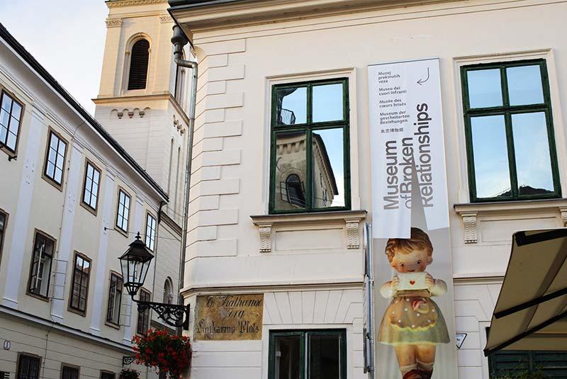 موزه روابط شکست هورده