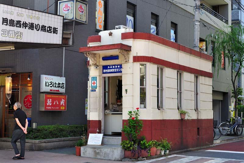 کوبان، پلیس ژاپن