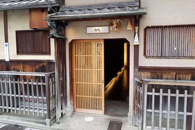 رستوران های کیوتو