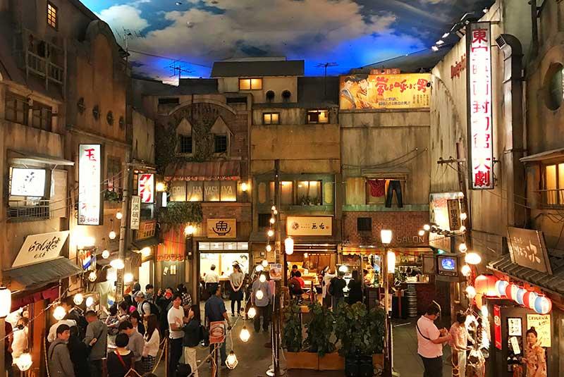 موزه غذا توکیو