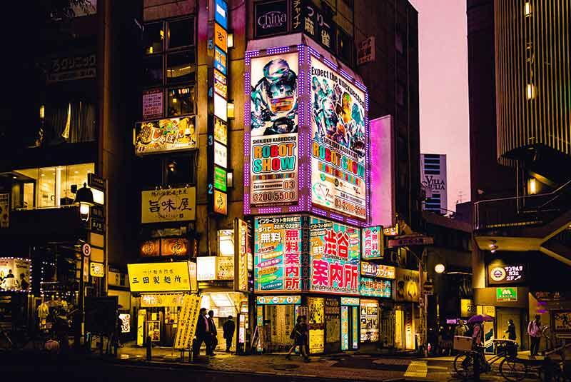 توکیو ژاپن