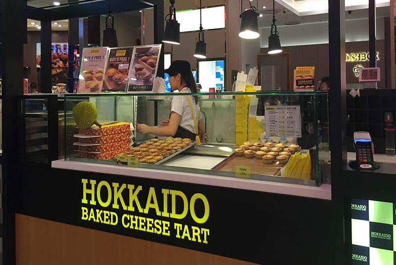 تارت پنیر ژاپنی