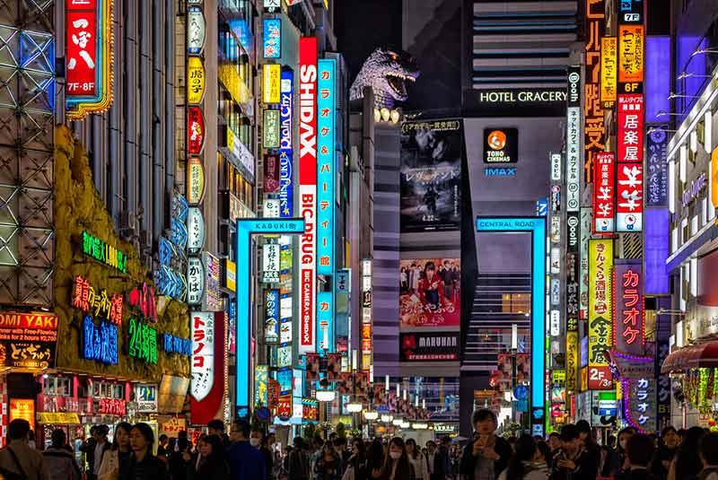 ترندهای توکیو