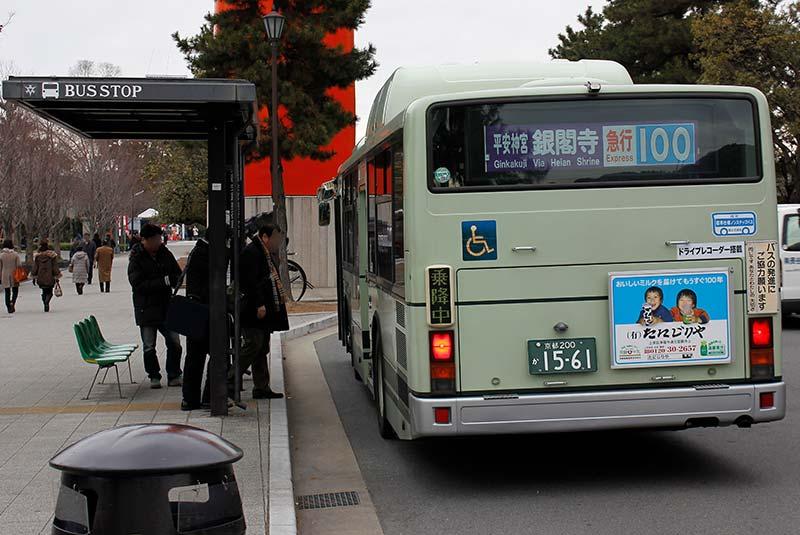 اتوبوس های کیوتو