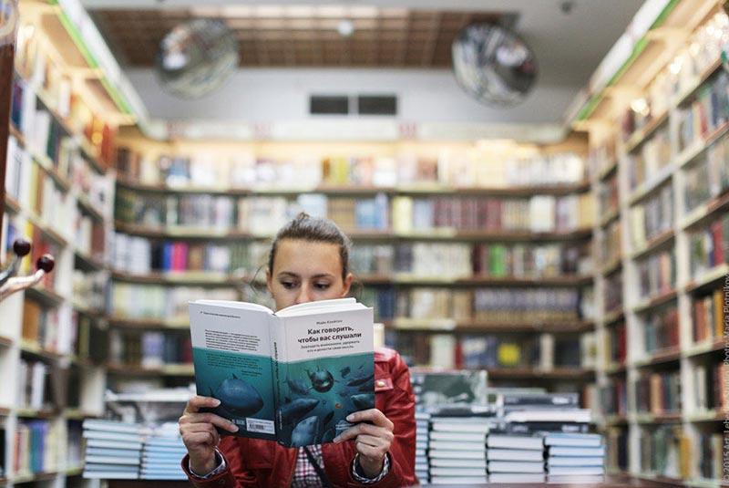کتابفروشی مسکو