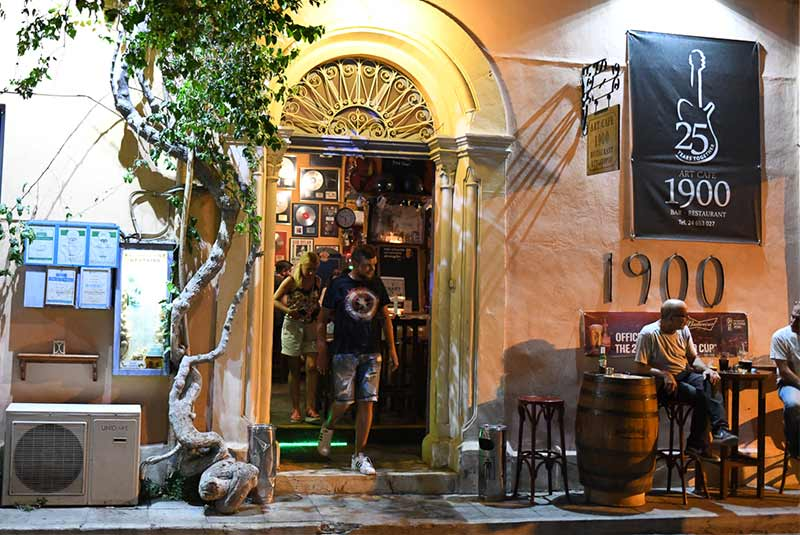آرت کافه لارناکا قبرس