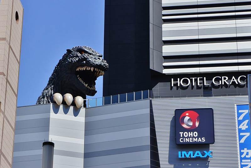 سینمای شینجوکو توکیو