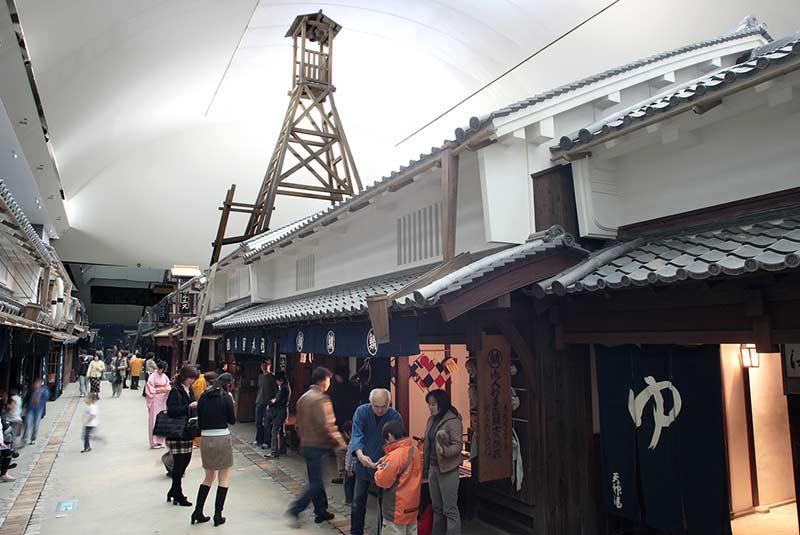 سفر به اوزاکا