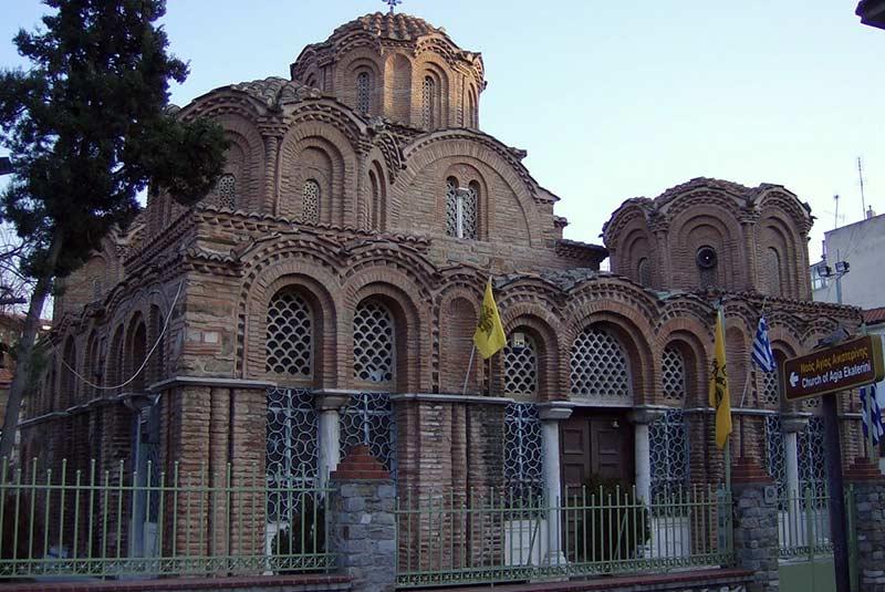 کلیسای بیزانسی سنت کاترین