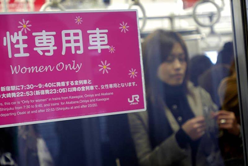 واگن های مخصوص زنان در ژاپن