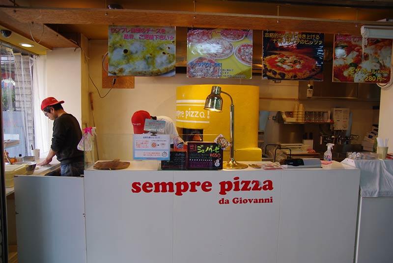 پیتزا سمپره توکیو