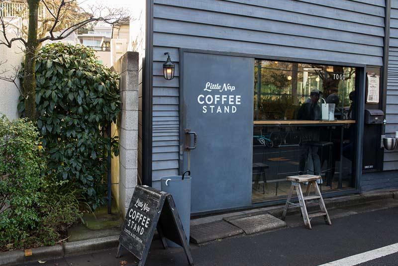 لیتل نپ کافه توکیو