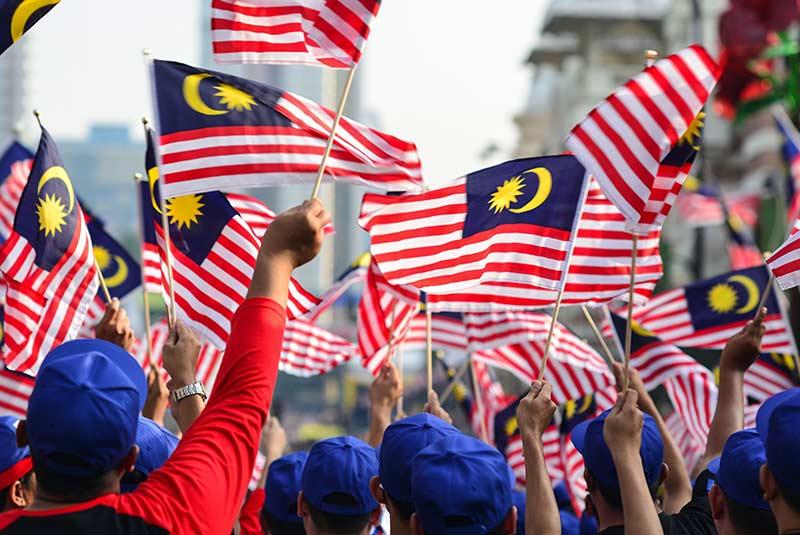 روز مالزی