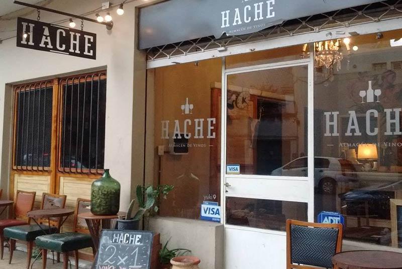 رستوران اچه آلماسن - غذای ارزان در بوینس آیرس