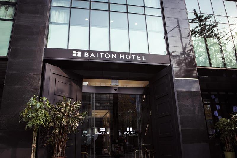 بهترین هتل های سئول