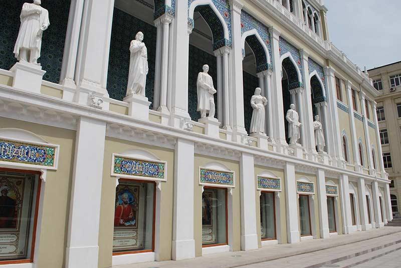 موزه ادبیات آذربایجان - باکو