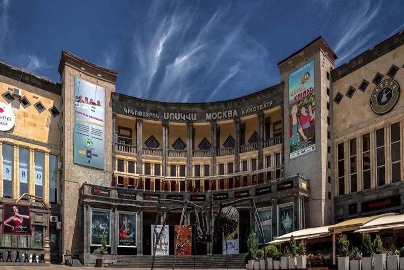 سینما مسکو - ایروان