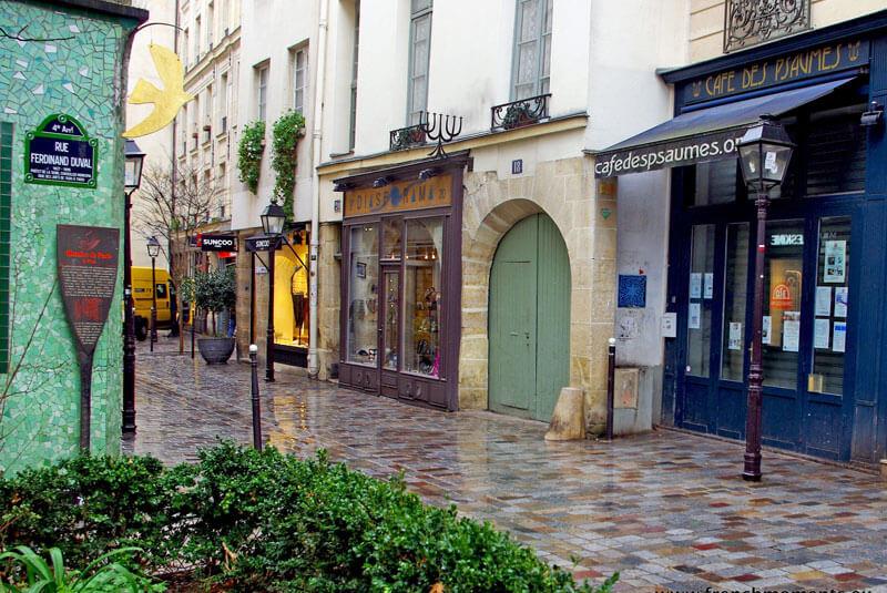 محله لومری پاریس