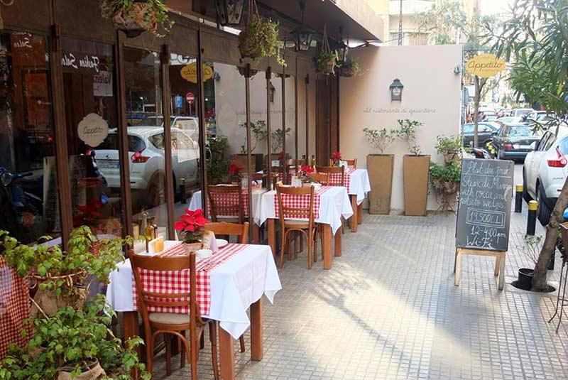 رستوران اپتیتو تراتوریا - بیروت