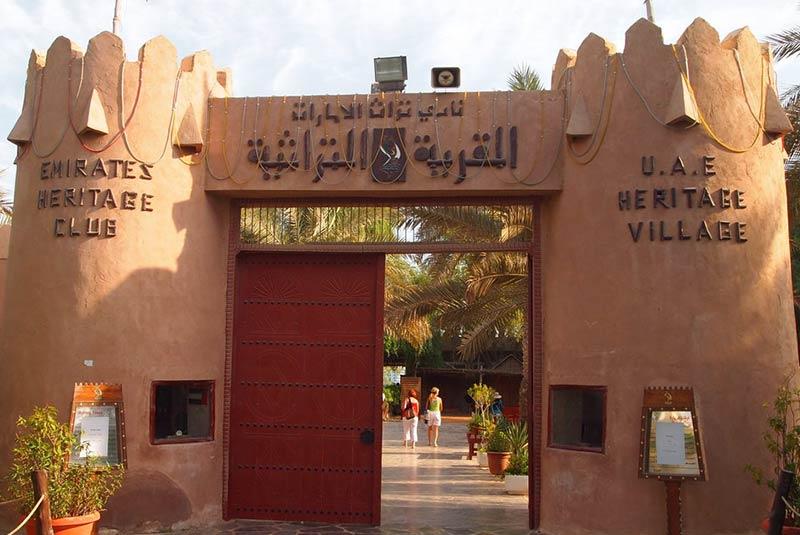 موزه تمدن ها - دبی