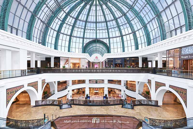 مال امارات - دبی