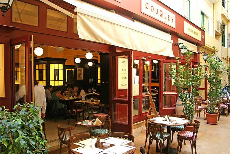 رستوران کوکلی - بیروت