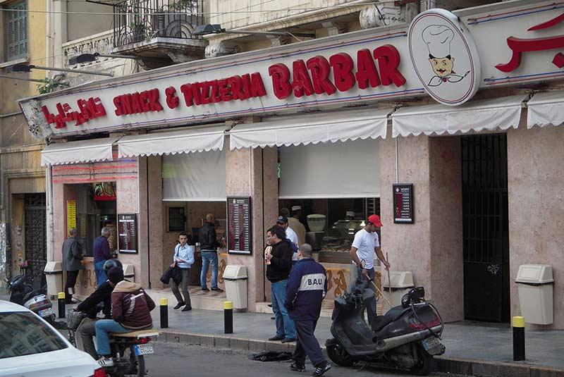 رستوران بربر - بیروت
