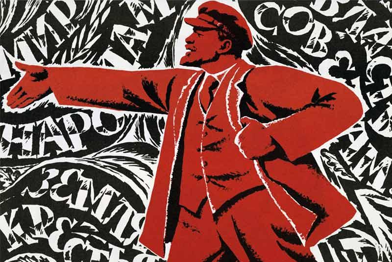 پیامدهای انقلاب روسیه 1917