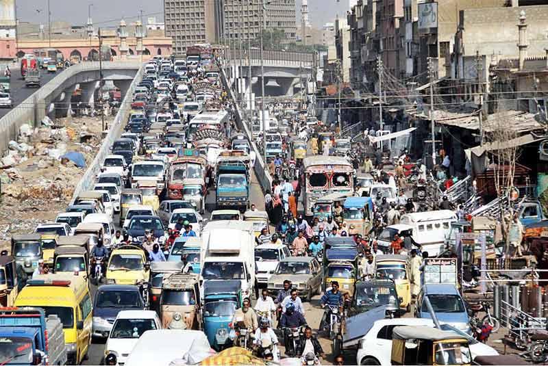 کراچی - شهرهای پرجمعیت دنیا