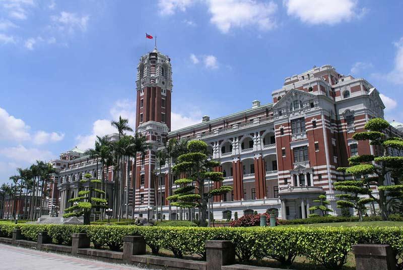 کاخ ریاست جمهوری تایوان