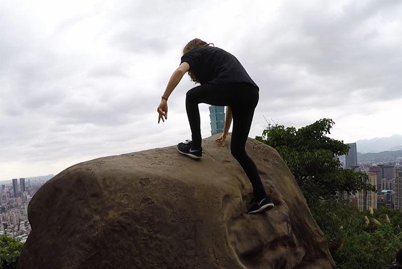 کوه فیل - تایپه