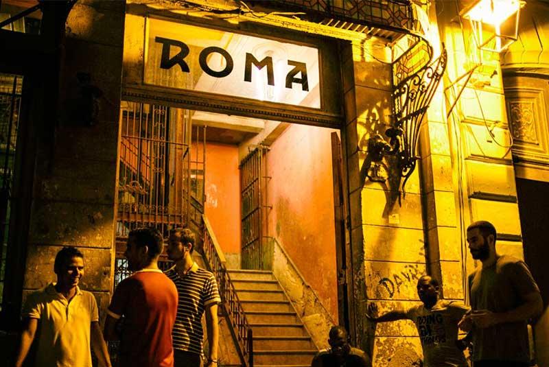بار روما - هاوانا