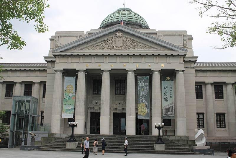 موزه ملی تایوان