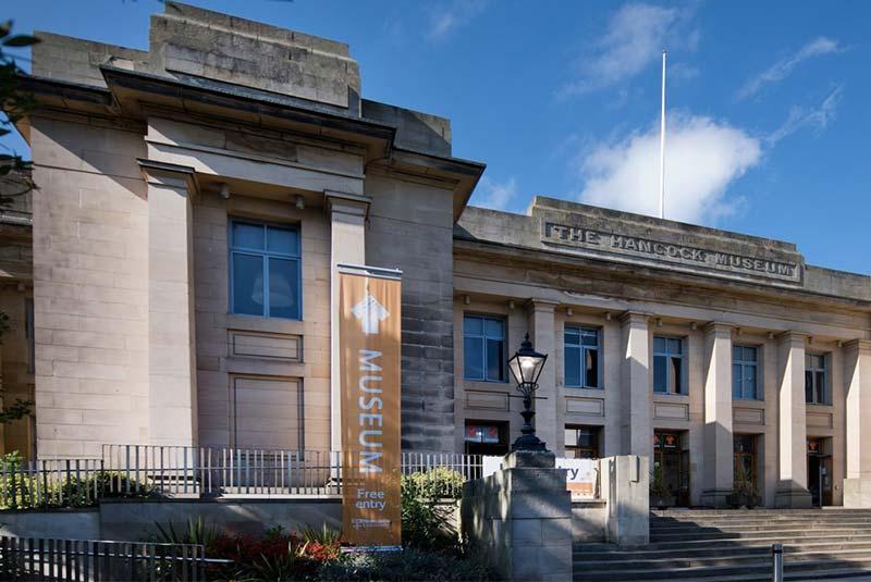 موزه بزرگ شمالی - نیوکاسل