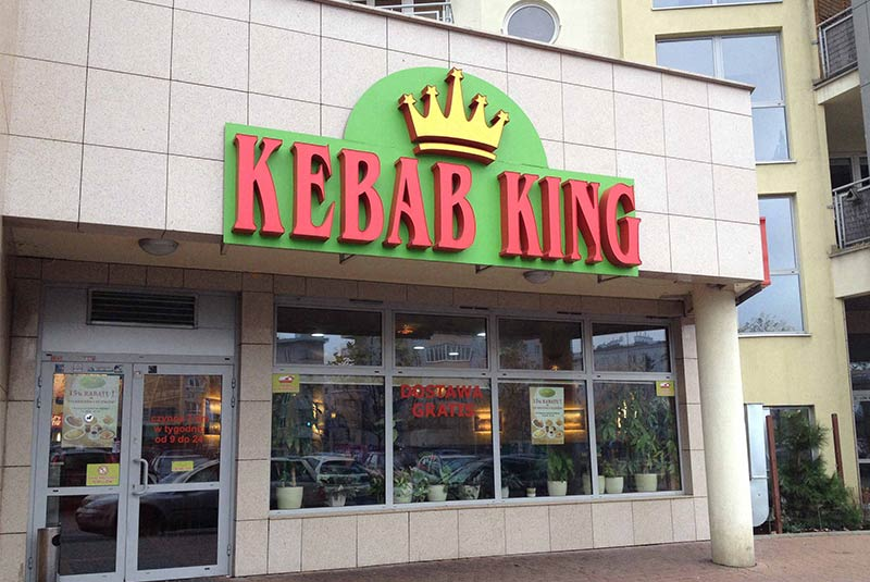 رستوران کباب کینگ - ورشو