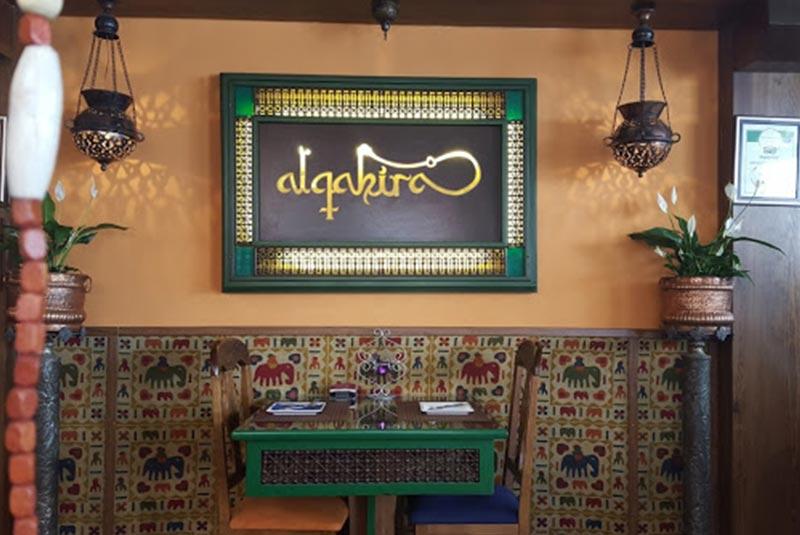 الکاهیرا رینکون د اورینته - تولدو