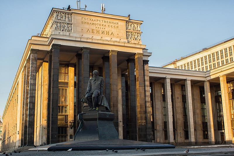 کتابخانه دولتی روسیه