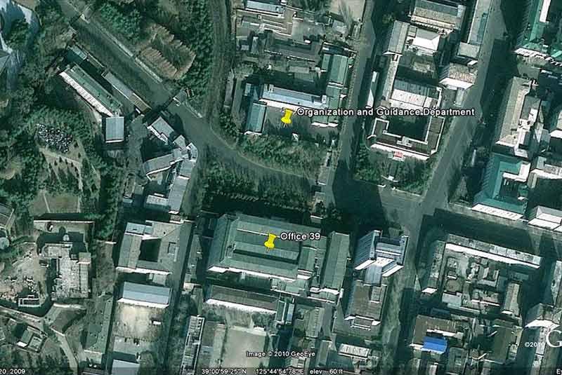 اتاق شماره ۳۹ - کره شمالی