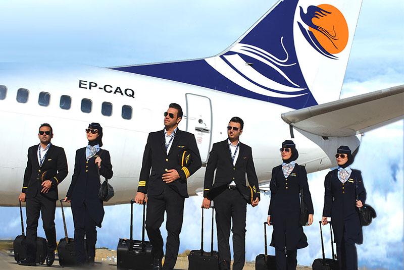 مهمانداران شرکت هواپیمایی کاسپین