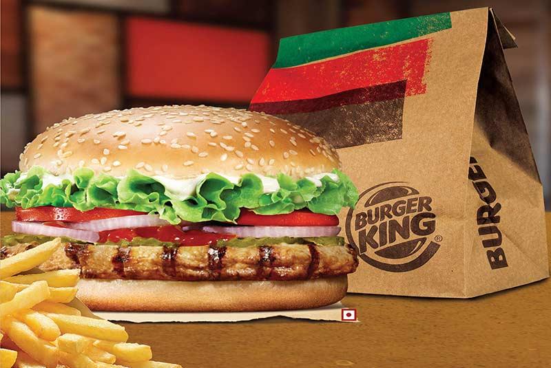ساندویچ های برگر کینگ