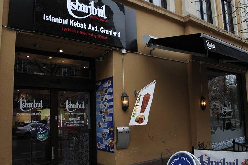 رستوران استانبول در اسلو