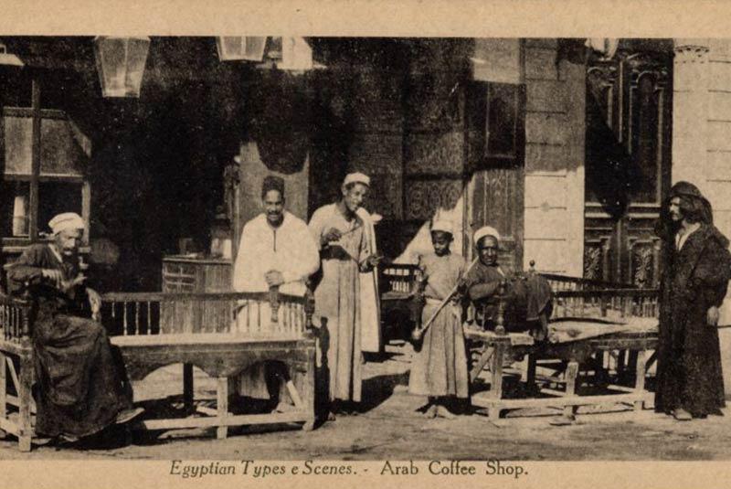 تاریخچه قهوه در خاورمیانه