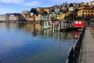 شهر لوگانو سوئیس