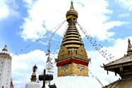 معبد سوایامبونات